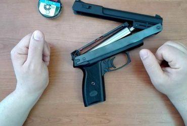 pistola aria compressa